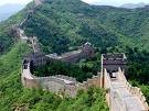 MURAILLE DE CHINE 1.jpg